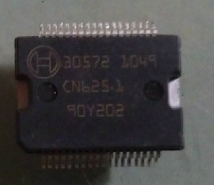 BOSCH 30572 automobile engine power driver chip auto ecu ic